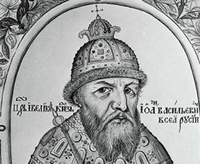 Иван Грозный – тиран или благодетель