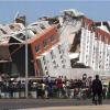 Можно ли предотвратить землетрясение?