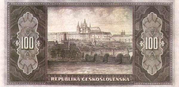 100 крон (Чехословакия, 1945 г.)