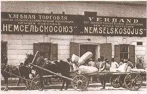 В начале XX века в Поволжье проживало около 600 тысяч немцев