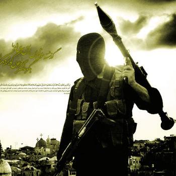 Экстремистская исламская организация «Хезболла» - «Партия Аллаха»