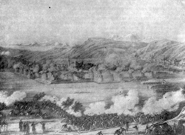 В 1827 году крепость Эривань была взята российскими войсками