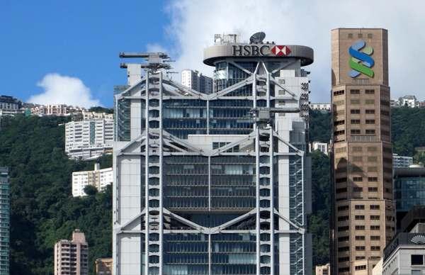 Здание HSBC в Гонконге