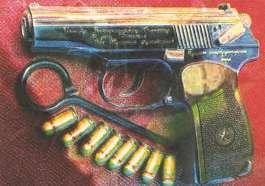 Один из подаренных Сталину пистолетов