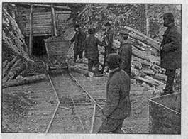 В лагере Мальдяк